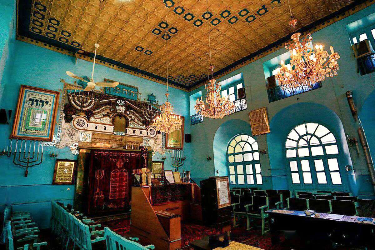 Haim Synagogue