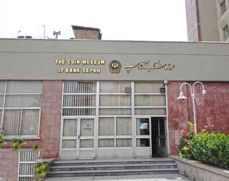 Most Visited Museums as a Historical Story in Tehran