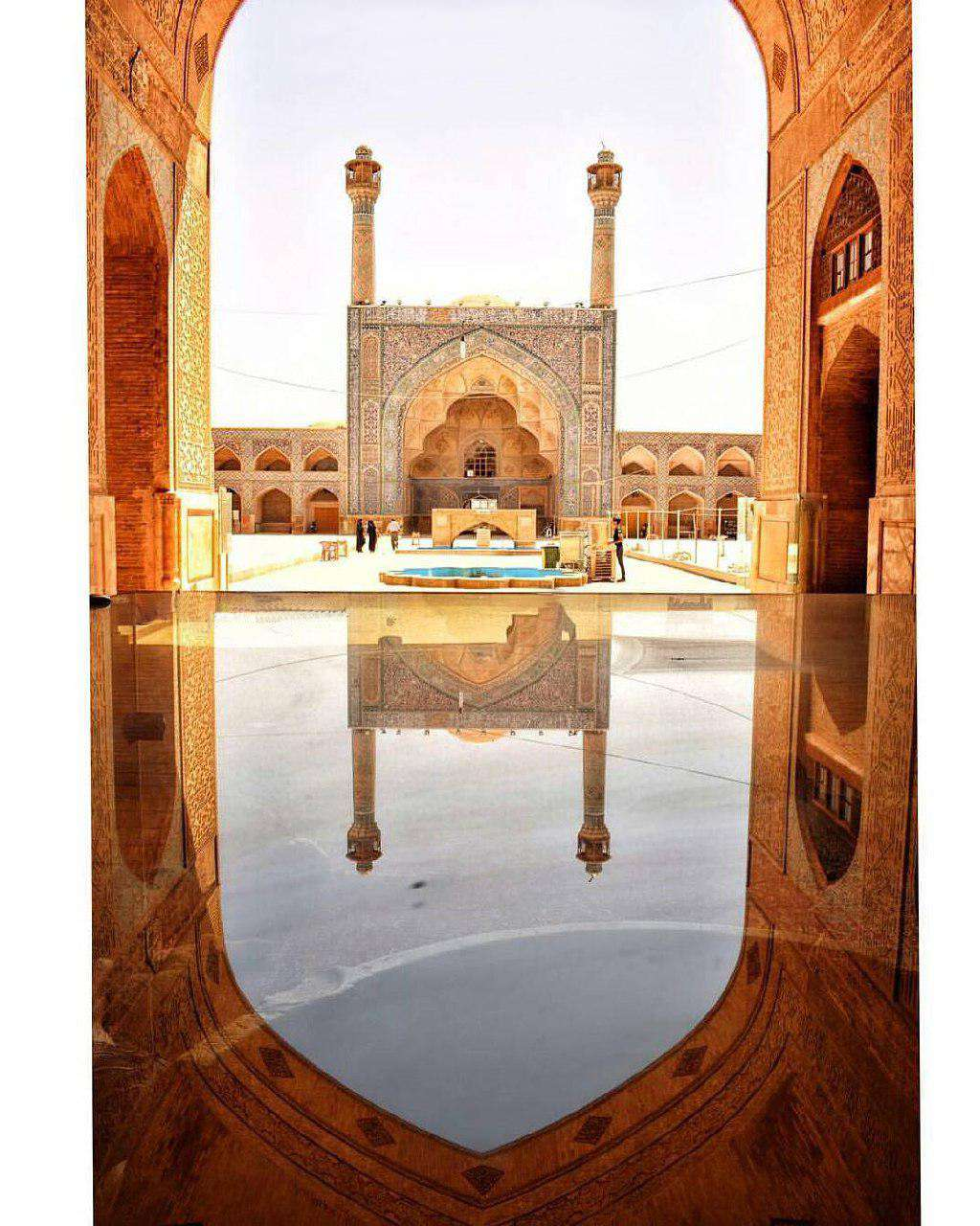 A Day Trip From the History of Isfahan