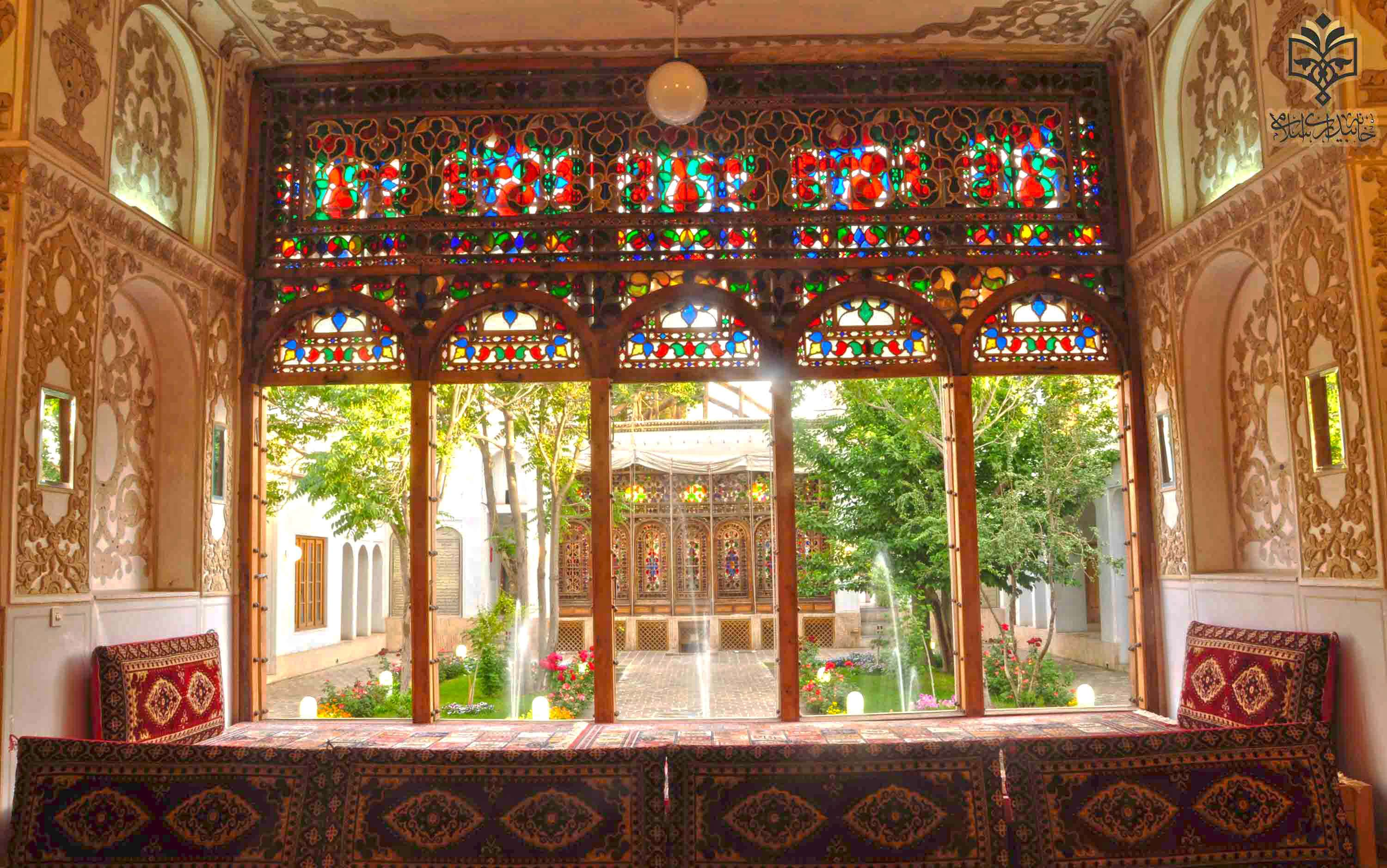 Constitution House of Isfahan