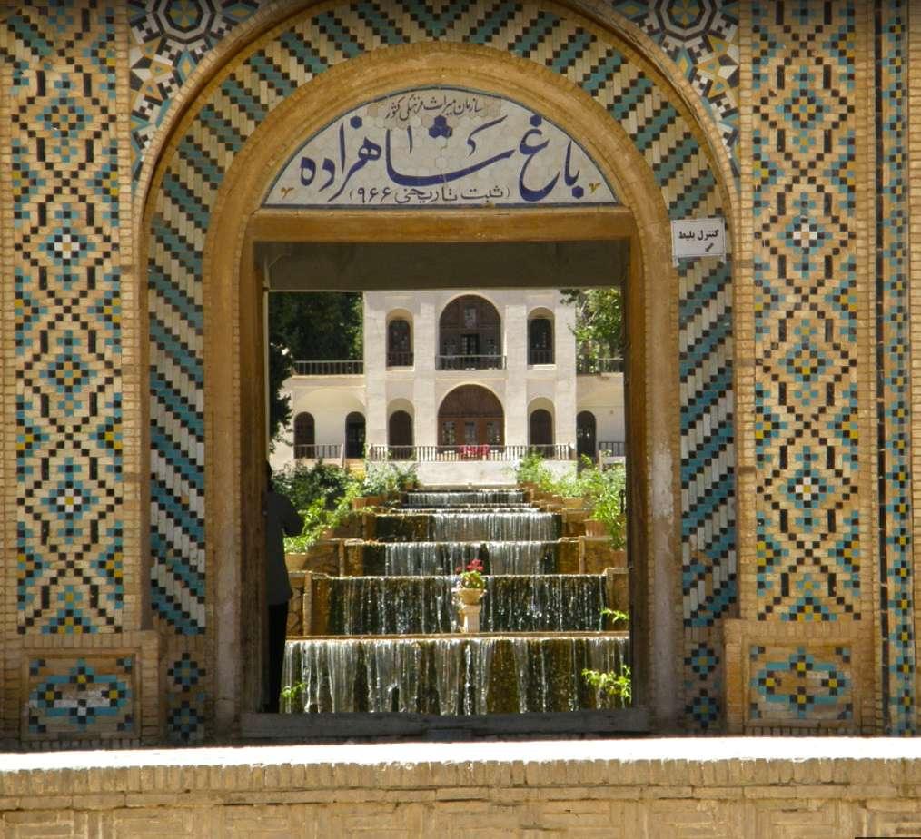 Shazdeh Garden (Bagh-e Shazdeh)