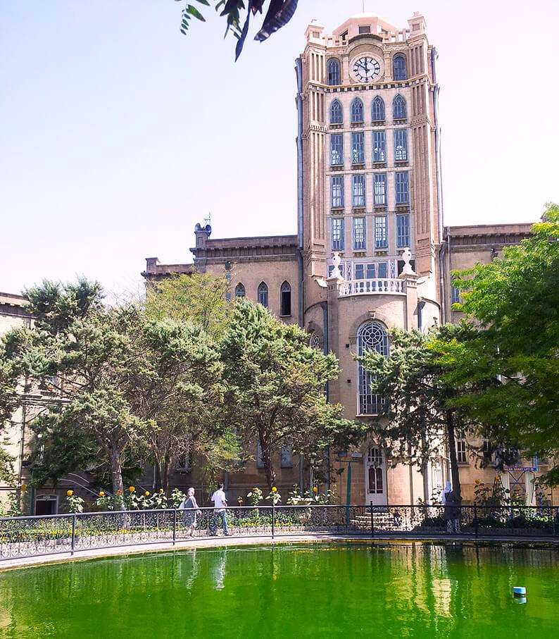 Saat Tower of Tabriz (Municipality Palace)