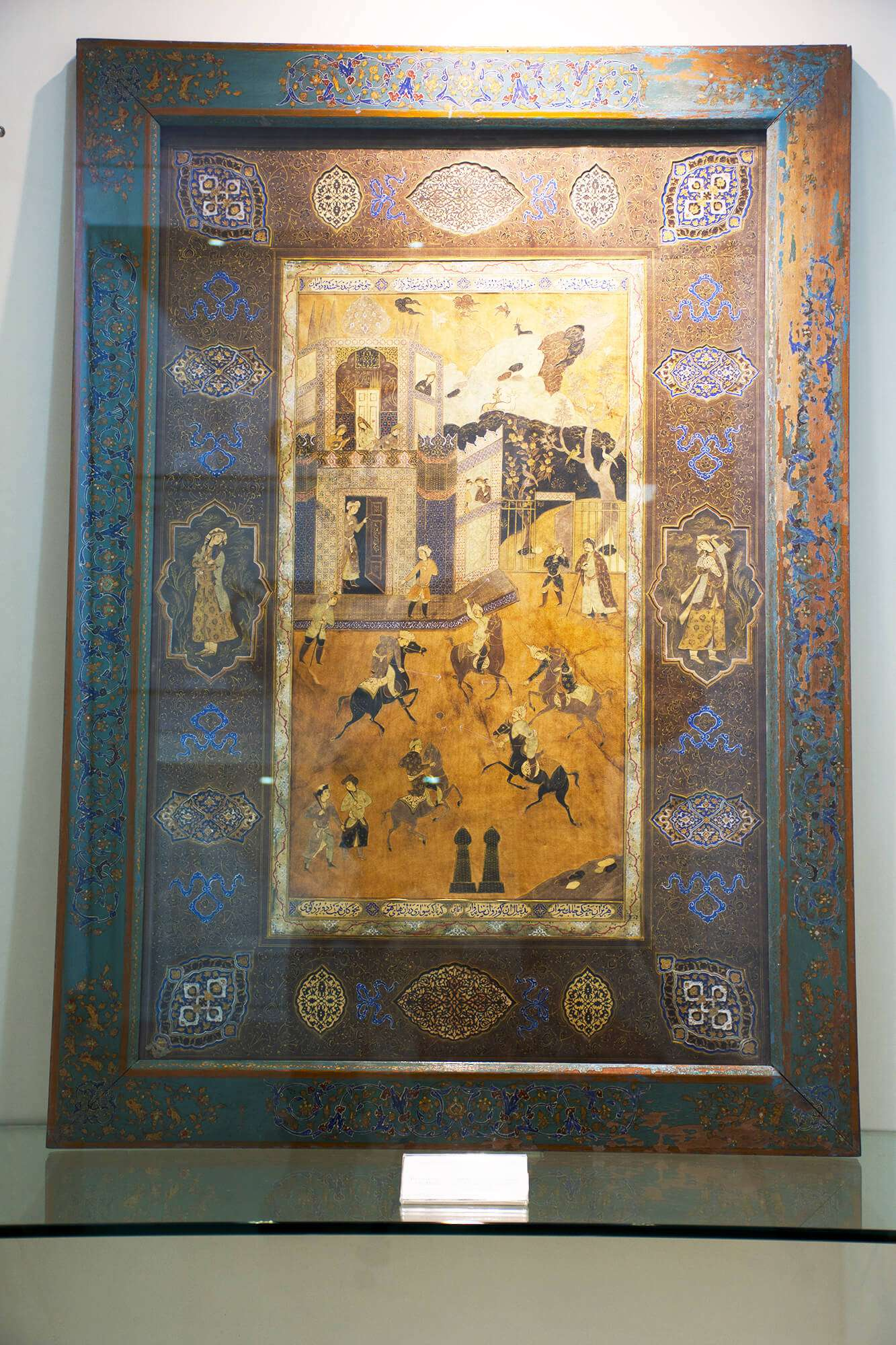 Isfahan Museum of Decorative Arts