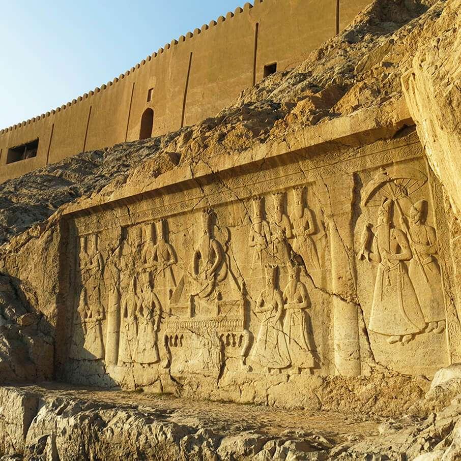 Cheshmeh Ali