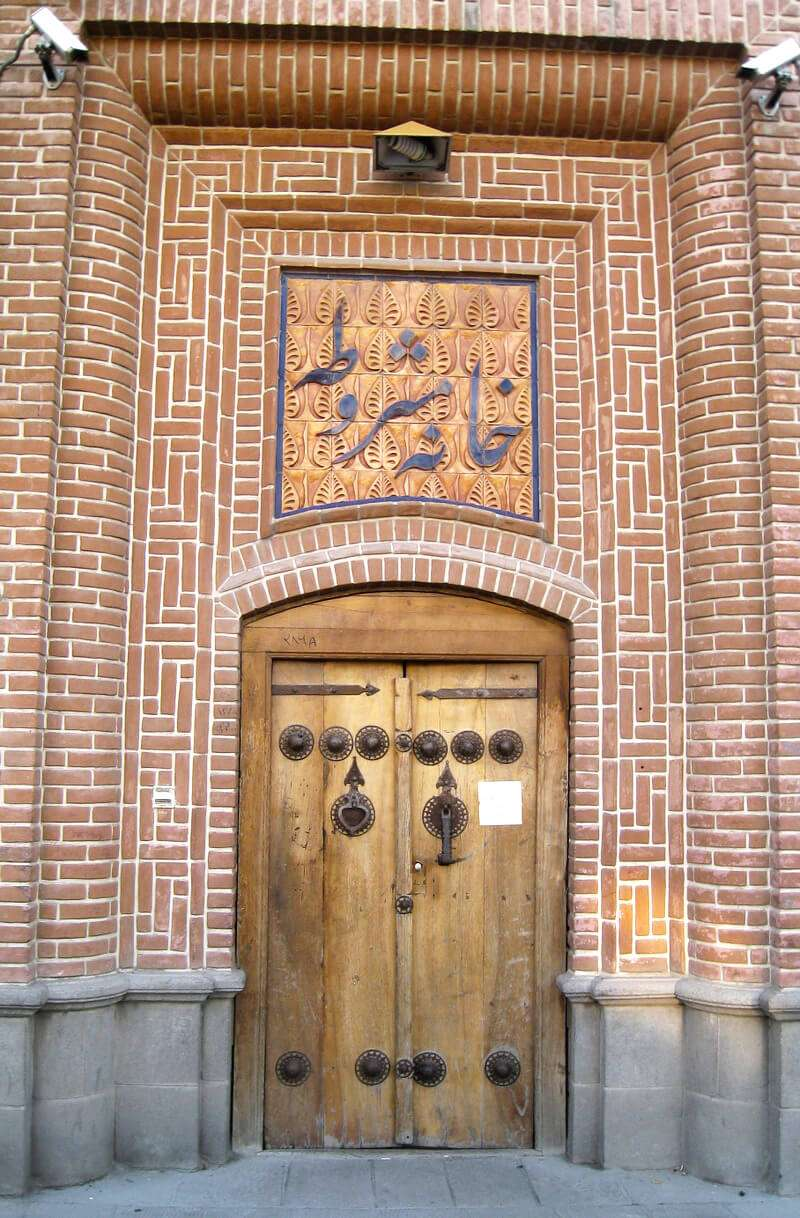 Constitution House of Tabriz (Khaneh Mashrouteh)
