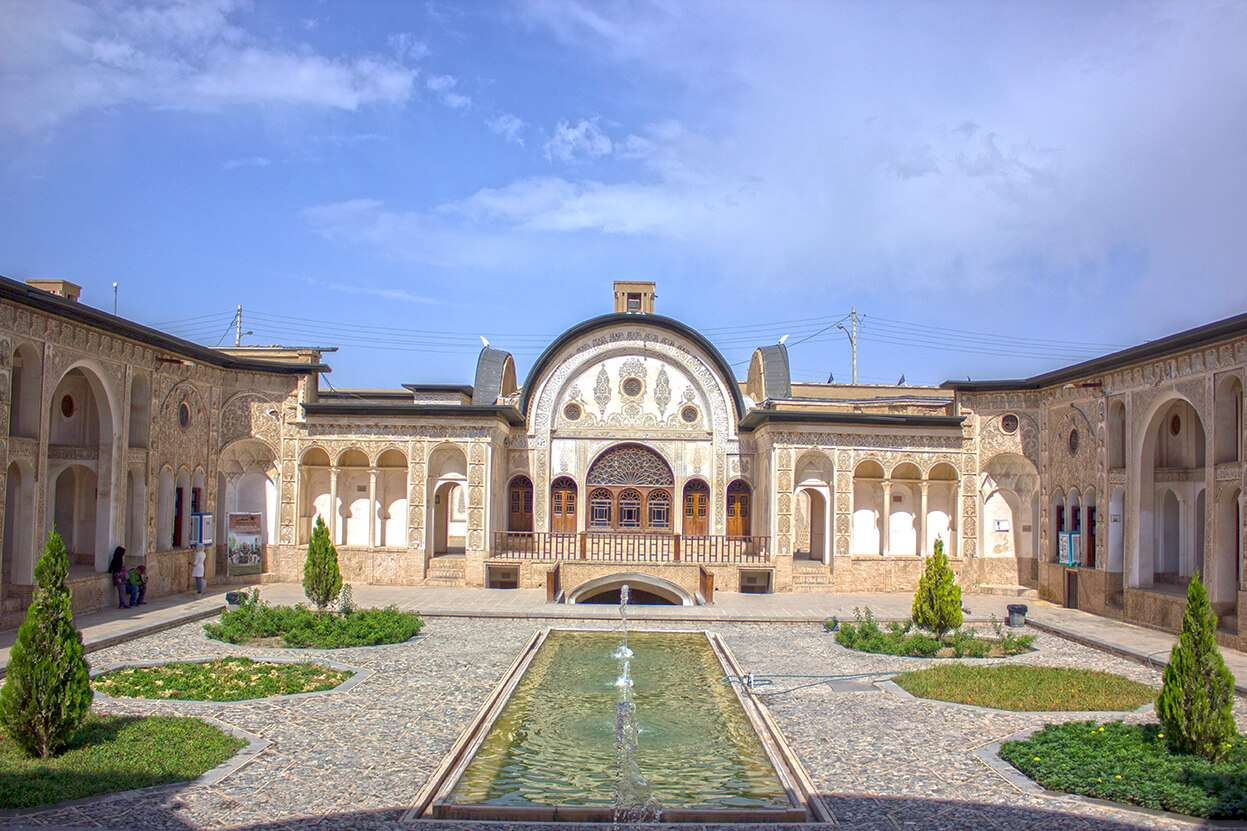 Tabatabaei House